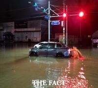 태풍 '오마이스' 지나간 경남, 다행히 인명피해 없어