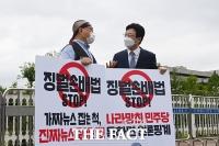 '언론중재법 반대' 1인 시위 찾은 유승민 [TF사진관]