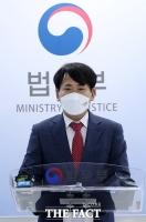 법무부, '로톡' 변호사법 위반 아냐…온라인 법률 플랫폼 입장 발표 [TF사진관]