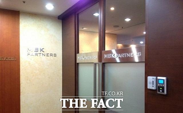 사모펀드(PEF) 운용사 MBK파트너스가 일본 최대 골프장 체인 아코디아 넥스트 골프 인수전 매각에 한창이다. /더팩트 DB