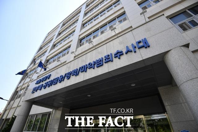 경찰이 사기와 유력인사들에게 금품을 제공한 혐의를 받는 가짜 수산업자 김모(43) 씨를 옥중 체포해 조사를 벌였다. /남윤호 기자