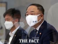 홍남기, '사전청약 물량, 6만 2000호 크게 초과하는 규모 확보' [TF사진관]