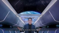 SKT, 'T우주'로 100조 구독시장 출사표…