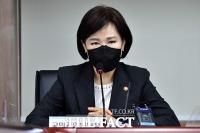 '비위 의혹' 공공기관 임원, 수사 중 의원면직 못한다