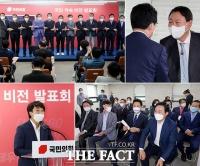 '尹부터 洪까지'…화기애애한 분위기 속 '국민의힘 비전발표회' [TF사진관]