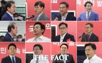 '약속' 강조한 보수후보 12人, 국민의힘 '비전발표회' [TF사진관]