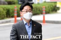 '패트충돌' 국회 경위
