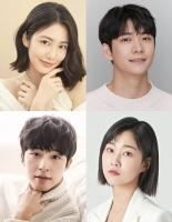 신예은·강태오, KBS 단막극 '딱 밤 한대가…' 출연 확정