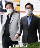 '패스트트랙 충돌' 공판 출석한 표창원-박범계 [TF사진관]