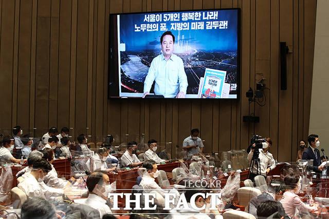 화상으로 인사말 전하는 김두관 예비후보.