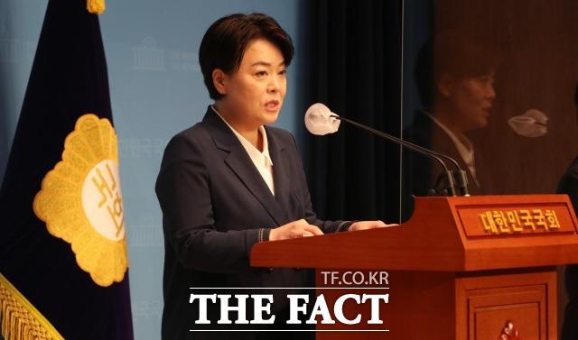25일 윤희숙 의원이 의원직 사퇴와 대선 후보 경선 사퇴하겠다고 밝혔다. /이선화 기자