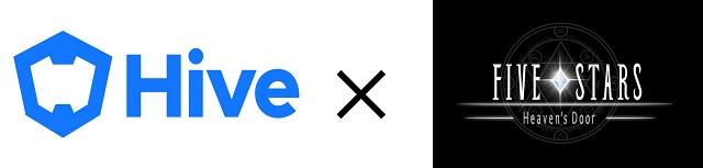 게임빌컴투스플랫폼, 스카이피플과 '하이브' 사용 계약 체결