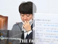 이준석, 부동산 의혹 징계 조치에 '선당후사 정신' 강조 [TF사진관]