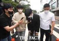 '마약 혐의 인정' 비아이, 징역 3년 구형 '죄송하고 반성하겠다' [TF사진관]