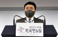 정례브리핑하는 차덕철 통일부 부대변인 [TF사진관]