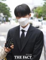 '마약 파문' 비아이, 징역 3년 구형...'반성하겠다' [포토]