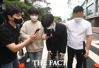 '마약 의혹' 비아이 징역 3년 구형…부친은 눈물
