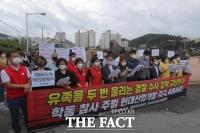 광주 시민사회 성명…학동참사 진실은폐, 경찰수사, 문재인 정부 무책임 규탄
