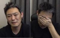 유튜버 김용호, 눈물 흘리며 활동 중단 선언