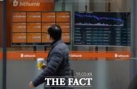 4대 가상화폐 거래소 10대 투자자 예치금 '40억 원' 넘었다