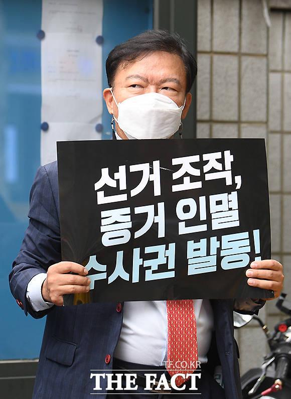 피켓 시위하는 민경욱 전 의원.