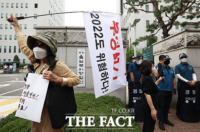 4.15 총선 무효소송 검증기일이 열린 서울 양천구 서울남부지법 앞에서 보수단체들이 시위를 하고 있다.
