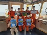 HMM 육상노조 오늘(30일)부터 파업 투표 돌입…한국 바닷길 멈추나