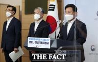 연봉 5800만원 1인가구, 국민지원금 25만원 받는다 [포토]