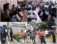 서울 영등포을 재검표, 법원 앞 시위하는 보수단체 [TF사진관]