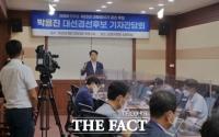 박용진 후보, 순천 방문 '대한민국 운명 바꾸는 지도자 될 것'