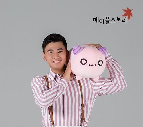 넥슨, '메이플스토리' 앰베서더 1호 김제덕 발탁