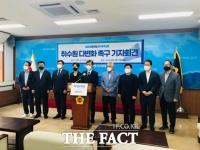 """민주당 대구시당 """"물문제 해결위해 취수원 다변화에 지역국회의원들 나서라"""""""