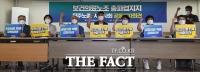 '보건인력 처우 개선하라'...보건의료노조 파업 지지한 민주노총 [TF사진관]
