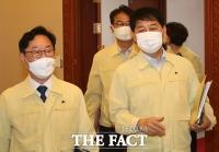 국무회의 참석하는 박범계 법무부 장관 [포토]