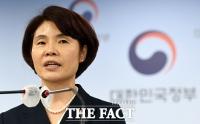 한정애 장관, '조정위원장 김오수 추천 가습기살균제 피해자와 기업간 조정 첫걸음' [TF사진관]