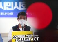 보건의료노조 총파업 기자회견, 발언하는 양경수 위원장 [포토]