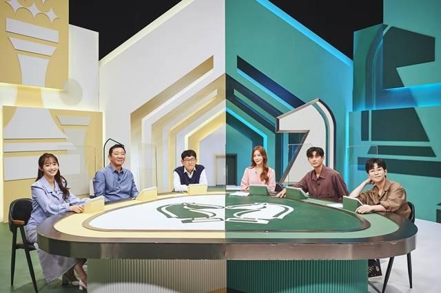 MBC 추석 파일럿 호적 메이트가 배우 김정은부터 허삼부자의 출연을 공개하며 기대감을 높였다. /MBC 호적 메이트 제공