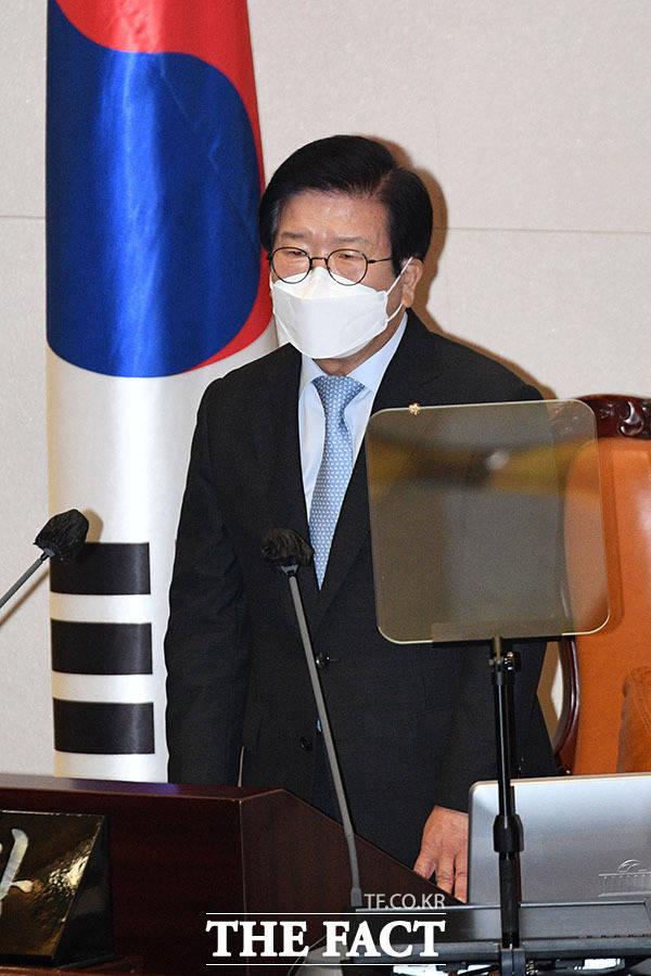 개회사하는 박병석 국회의장.