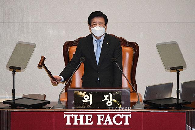 민생경제, 국민안전, 민생 미래를 위한 삼민 국회 강조한 박병석 의장.