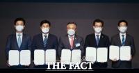 충청권 4개 시·도, '2027 하계 U대회' 유치의향서 제출