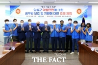 임실군, 전국 최초 '악성 민원 공무원 보호 및 지원' 조례 제정