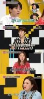 '연애의 참견3' 결혼 앞둔 고민녀, 남친과 위기 맞은 사연?