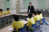 이재용, 청소년 교육 먼저 챙겼다…삼성 '드림클래스 2.0' 시작