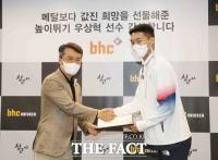 '도쿄올림픽 높이뛰기' 우상혁에게 격려금 전달한 bhc [포토]