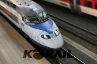 '밀양역 열차 사고'는 코레일 책임…법정 최고형 1억원 벌금