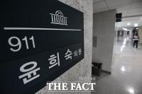 사퇴 선언한 윤희숙…의원실 개인 짐 정리 마쳐 [TF사진관]