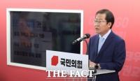 두테르테까지 소환한 '사형 집행' 이슈…홍준표의 실익