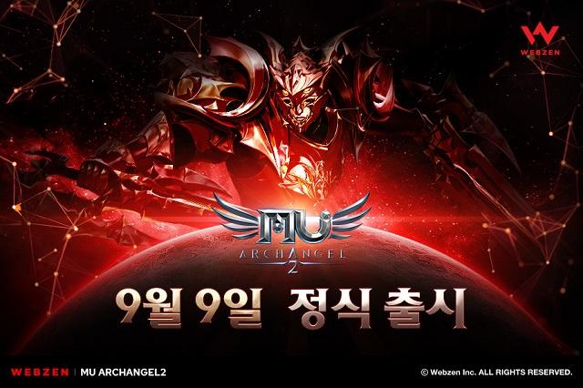웹젠, 신작 '뮤 아크엔젤2' 9월 9일 출시 확정