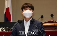 이준석, '尹 검찰 청부고발' 의혹 보도에