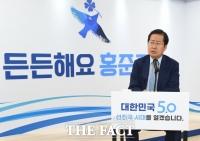 홍준표, 공동 3위로 '껑충'…윤석열 턱밑까지 추격